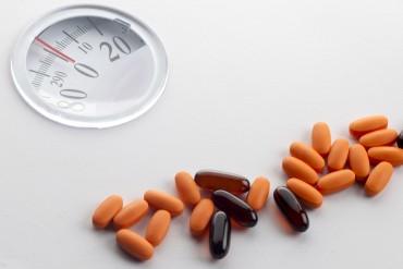 weight-loss-pill-อาหารเสริมลดน้ำหนัก-สมุนไพร-น่าเชื่อถือ